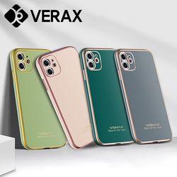 아이폰8플러스 골드 라인 소프트 젤리 케이스 P503