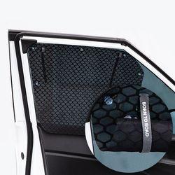 본투로드 큐브 메쉬 윈도우 썬블럭 햇빛가리개