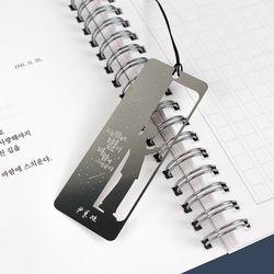 문학 메탈책갈피 01 윤동주