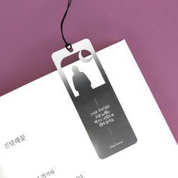 문학 메탈책갈피 02 김소월