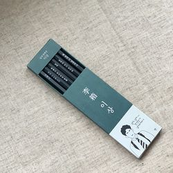 이상 날개 컬렉션 연필 6p 세트