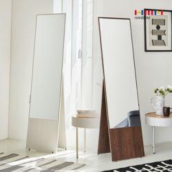 [한샘x트리빔하우스] 모디 스탠딩 전신 거울