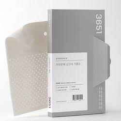 S 3651 생분해 싱크대 거름망 리필용 1개 (30매)
