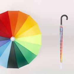 자바라 물받이 우산/장우산