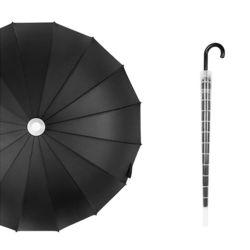 자바라 물받이 우산/장우산 대