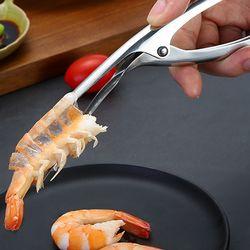 스텐 새우까기 필러/새우가위 칼 주방 껍질 비늘 제거