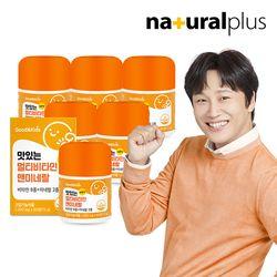 굿앤키즈 멀티비타민 앤 미네랄 레몬맛 60정 6박스 츄어블