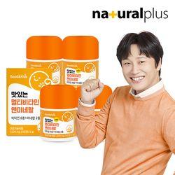 굿앤키즈 멀티비타민 앤 미네랄 레몬맛 60정 4박스 츄어블