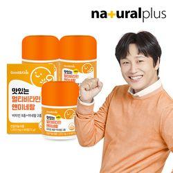 굿앤키즈 멀티비타민 앤 미네랄 레몬맛 60정 3박스 츄어블
