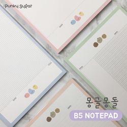 몽글몽돌 B5 노트패드