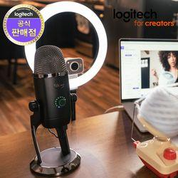 로지텍코리아 정품 BLUE YETI X 예티 X 마이크