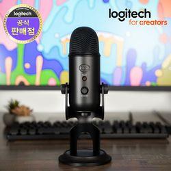 로지텍코리아 정품 BLUE YETI 예티 마이크