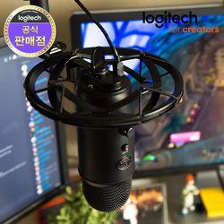 로지텍코리아 정품 BLUE RADIUS3 래디우스3진동방지