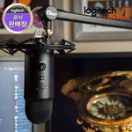 로지텍코리아 정품 BLUE COMPASS 컴패스 마이크 붐암