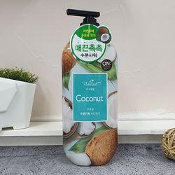 온더바디 내추럴 바디워시 코코넛 900ml
