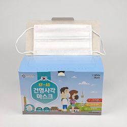 국내산 식약처비말인증 마스크 건영사각 50매 KF-AD
