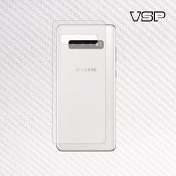 갤럭시 S10 플러스 카본후면+렌즈 보호필름 2매