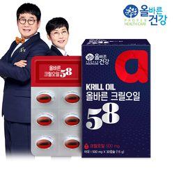 [올바른건강] 올바른 크릴오일58 30캡슐 x 1박스