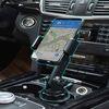 차량용핸드폰거치대 차량용 컵홀더 스마트폰거치대