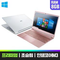 스톰북15프로 용량64G+SSD128G윈도우10 평생버전색상옵션