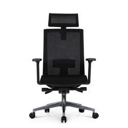 린백 LB75HB 학생 사무용 책상 컴퓨터 의자/체어