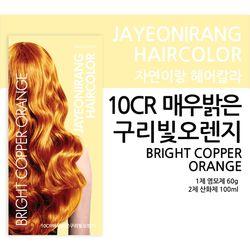 헤어컬러 염색약 10CR (매우밝은 구리빛 오렌지)