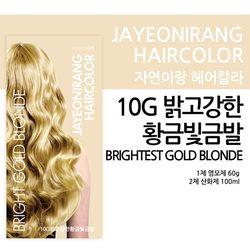 헤어컬러 염색약 10G(밝고 강한 황금빛금발)
