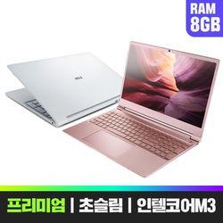 스톰북15프로 프리도스 용량64GB+SSD512G 색상옵션