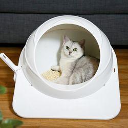 봉봉펫닷컴 원통 후드형 고양이 화장실 숨숨집