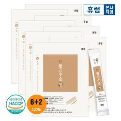 휴럼 다정보감 황금 우슬정 초 뿌리 농축 즙 6박스+2