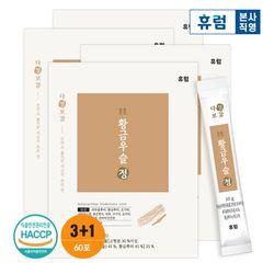 휴럼 다정보감 황금 우슬정 초 뿌리 농축 즙 3박스+1