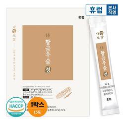 휴럼 다정보감 황금 우슬정 초 뿌리 농축 즙 1박스