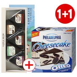 필라델피아 오레오치즈케익(794g) + 삼각김밥케익(418g)