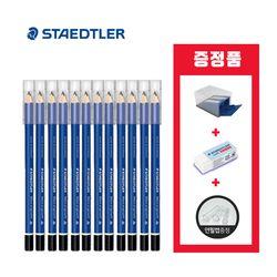스테들러 마스 점보 151 삼각연필 문구세트