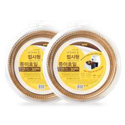 자연에서온 에어프라이어 접시형 종이호일 23cm(30매) 2개세트