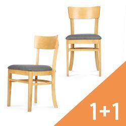 (2개 세트) 린백 LB21K  인테리어 원목 식탁 의자/체어