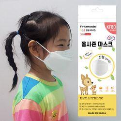 프로메이드 KF80 365 어린이마스크 30매입 국내생산 의약외품