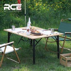 RCE 접이식 멀티 우드 1000 캠핑 테이블