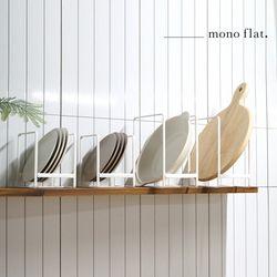 모노플랫 접시 정리 스탠드 2종 접시꽂이 그릇정리
