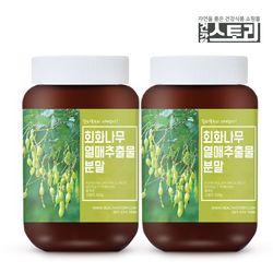 10배농축 회화나무열매추출물 분말 200g X 2통