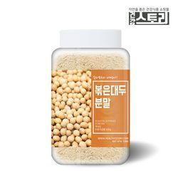 국내산 볶은 대두분말 300g 대두콩