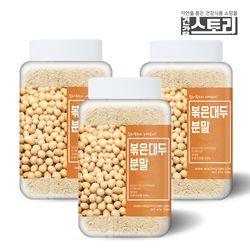 국내산 볶은 대두분말 300g X 3통 대두콩