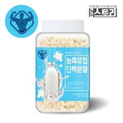 WPC 농축유청단백질분말 300g