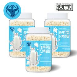 WPC 농축유청단백질분말 300g X 3통