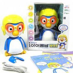 뽀로로 아이꼼빠 장난감 로봇
