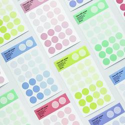 13mm Dot sticker