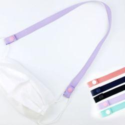 마스크 분실방지 목걸이 스트랩 성인 유아 공용
