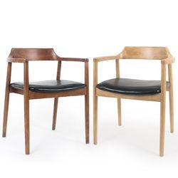 Contra콘트라 디자인 의자