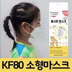 프로메이드 KF80 365어린이마스크60매입 국내생산 의약외품
