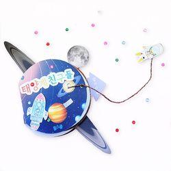 (몽스쿨) KY2070 태양계친구들